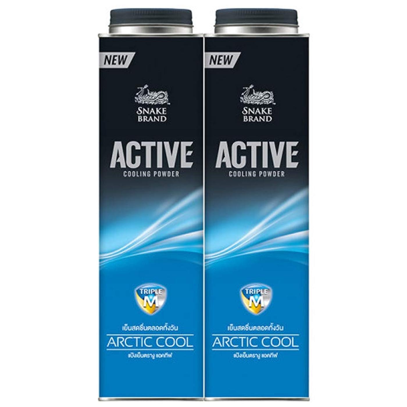 血色の良い鉛不快な(sune-kuburando) SNAKE BRAND COOLING POWDER ACTIVE ARCTIC COOL BLUE COLOR 280 G PACK 2