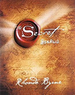 THE SECRET (Tamil) by [Rhonda Byrne, PSV Kumarasamy]