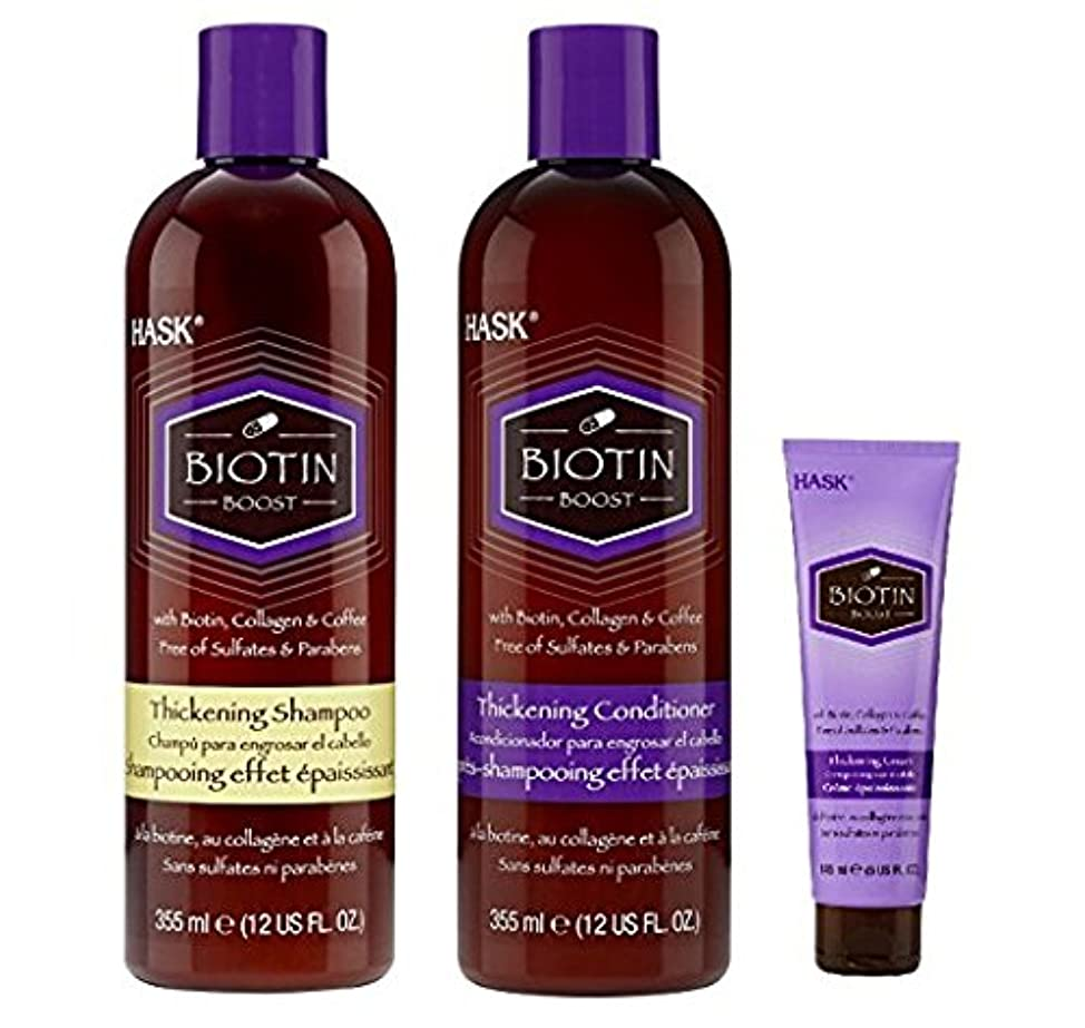 Hask Shampoo and Conditioner 12oz Duo (BIOTIN BOOST)