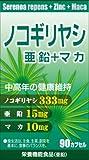 ユーワ ノコギリヤシ+亜鉛+マカ(90カプセル)