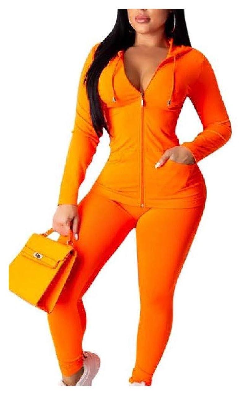 誰か理論的マートBeeatree Women's Hoodie Zipper Casual Trendly Two PiecesSweatsuits Outfit