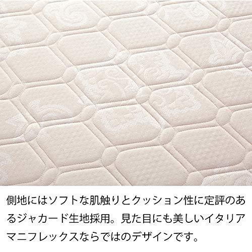 マニフレックスマットレス高反発モデル246ホワイトシングル