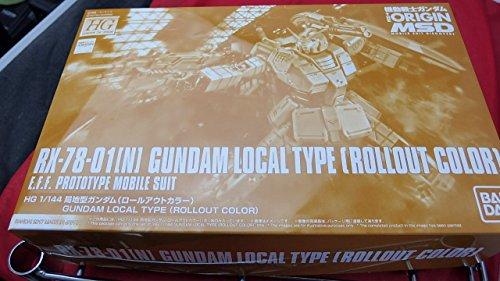 Bandai HG 1/144 RX-78-01 (N) Gundam Local Type ROLLOUT COLOR Plastic Kit