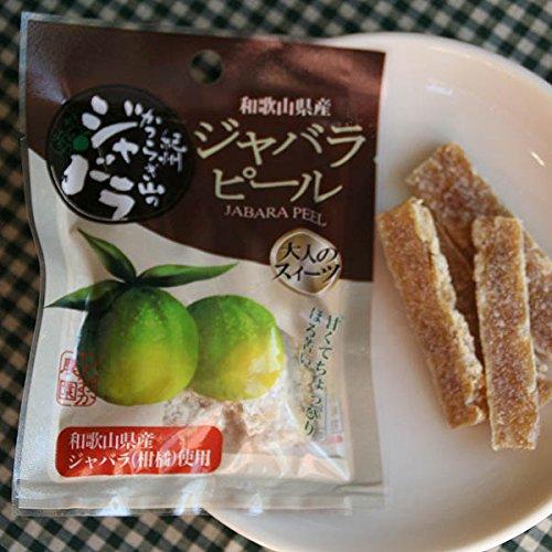 紀州かつらぎ山の「ジャバラピール」mini(新岡農園)甘くてほろ苦い大人の味のオレンジピールお試しミニサイズ