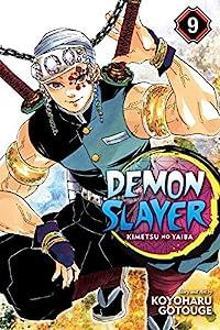 Demon Slayer: Kimetsu no Yaiba 9話 表紙画像