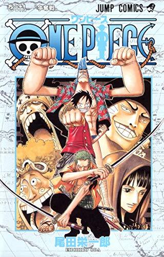 One Piece Vol 39
