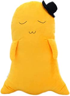 Code Geass Anime Plush Plushie Toy Stuffed Doll CC Cheese Kun for Halloween Cosplay Party