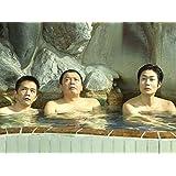 第五湯「上野御徒町 燕湯 からのお好み焼き串」