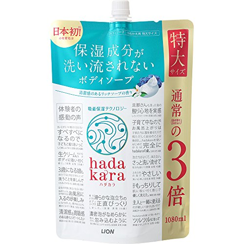 ライオン ハダカラ ボディソープ リッチソープの香り 1080ml...
