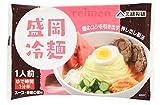 盛岡冷麺 195g