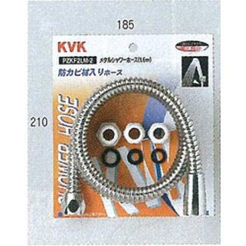 KVK シャワーホース メタル1.6m アタッチメント付 PZKF2LM-2
