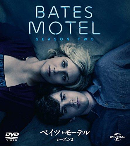ベイツ・モーテル シーズン2 バリューパック [DVD]
