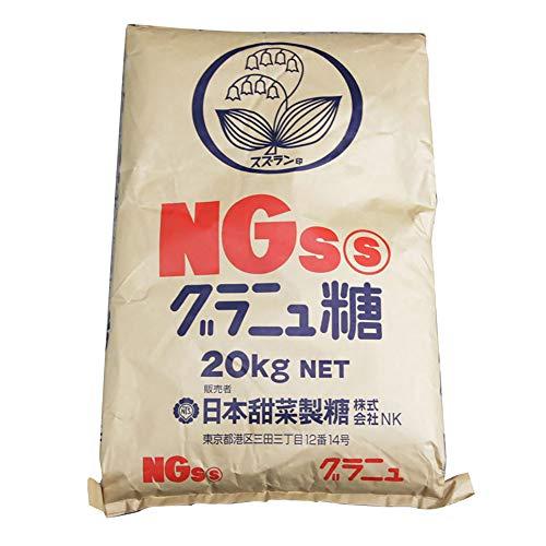 【業務用】 日本甜菜製糖 すずらん印 NGSグラニュー糖 20kg