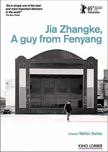 Jia Zhangke - A Guy From Fenyang [Edizione: Stati Uniti]