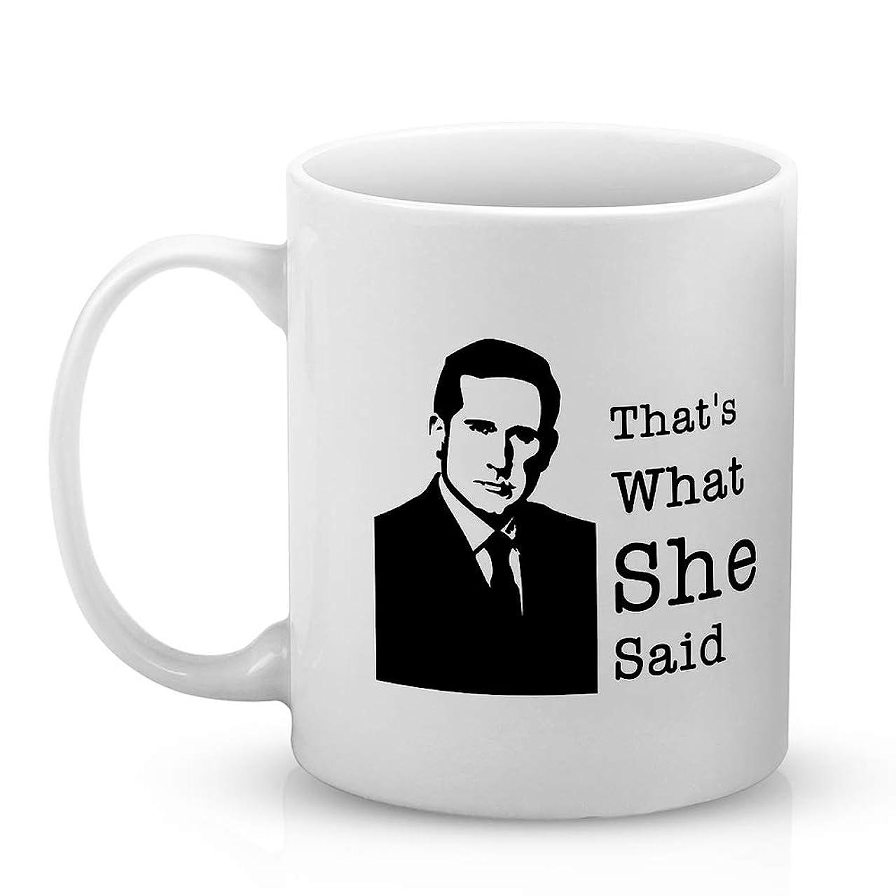 Brital Office That's What She Said Boss Funny Coffee Mug Gag Gift 11 Ounces