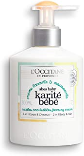 L'Occitane Shea Baby Foaming Bath Cream Wash, 10.1 Fl Oz