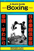 Boxing: A Quick Guide