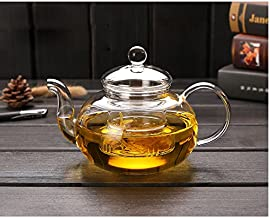 Cosy-YcY 1000ML Glass Teapot With infuser,Teapot With Strainer For Loose Tea, Glass Infuser Tea Pot Can be Used On Stovetop (1000ml/35oz)