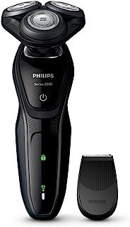 Philips 飞利浦 5000系列 男士 电力剃须刀 27片 旋转式 剃须 可整个清洗 带微调器S5076 / 06