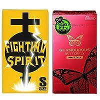 グラマラスバタフライ モイスト1000 12個入 + FIGHTING SPIRIT (ファイティングスピリット) コンドーム Sサイズ 12個入