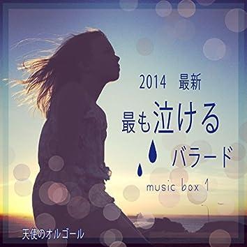 2014 Saishin Mottomo Nakeru Ballad