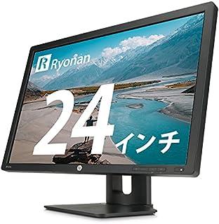 HP Z24i プロフェッショナル液晶モニター / 24インチ/ 1920 x 1200 (WUXGA) @ 60 Hz/AH-IPS/LED バックライト/ノングレアパネル (整備済み品)