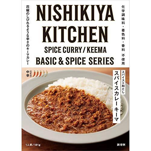 【2個セット】にしきや スパイスカレーキーマ(箱入り) 181g×2個 NISHIKIYA KITCHEN