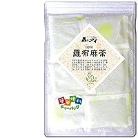 森のこかげ 羅布麻茶 健康茶 ヤンロン茶 ティーバッグ 3g×45p