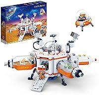 宇宙シャトルおもちゃ Mars Research シャトル 組み立てブロック 幼児用 宇宙船 おもちゃ 組み立てキット 宇宙飛行士のフィギュア付き 男の子用 6-14 2020 (524ピース)