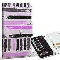 スマコレ ploom TECH プルームテック 専用 レザーケース 手帳型 タバコ ケース カバー 合皮 ケース カバー 収納 プルームケース デザイン 革 模様 ピンク グレー 010855