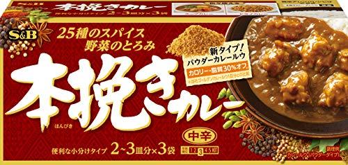 エスビー食品本挽きカレー中辛97.5G×6箱