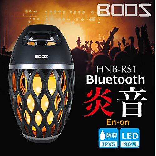 Bluetooth炎音en-on