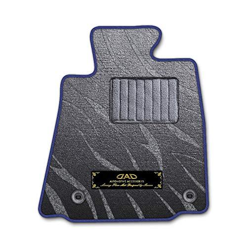 DAD ギャルソン D.A.D エグゼクティブ フロアマット TOYOTA (トヨタ) TANK/ROOMY タンク/ルーミー M900A/910A 年式H28/11〜 1台分 プレステージデザイングレー/オーバーロック(ふちどり)カラー : ネイビーブル