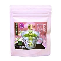 九州産べにふうき茶 粉末 お得用50g
