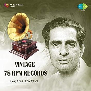 Vintage 78 Rpm Records