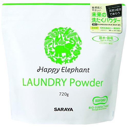 第10位(タイ) サラヤ『ハッピーエレファント 洗濯用 パウダー』