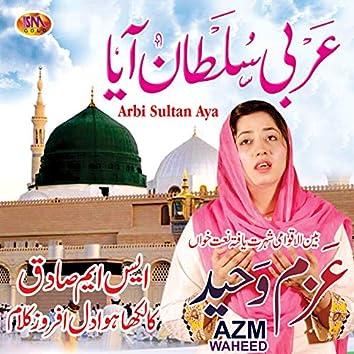 Arbi Sultan Aya