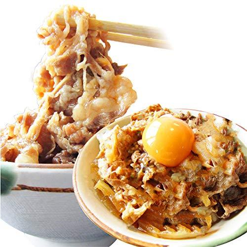 お肉屋さんのこだわり牛丼 牛丼の具 《*冷凍便》 (10食(1.2kg))
