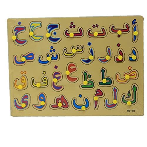 Puzzle di alfabeto arabo Legno Cartoon Jigsaw frutta verdura Animali creature acquatiche di animali giocattolo educativo per i bambini Bambini Puzzle