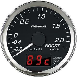 PIVOT ( ピボット ) メーター【DUAL GAUGE PRO】ブースト計 (水温 / 電圧) ユーロ車用 DPB-E