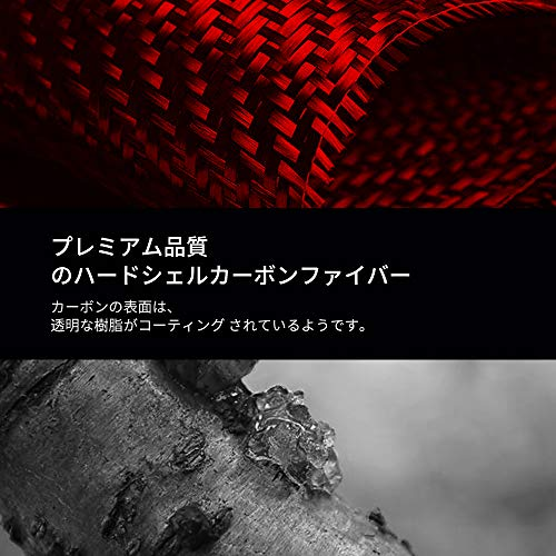 『アウディ リアルカーボン製 高級スマートキーケース キーカバー TT R8 A3 S3 A4 8K A5 8T S5 A6 S6 C7系 A7 S7 A8 Q5 SQ5 Q7(赤)』の2枚目の画像