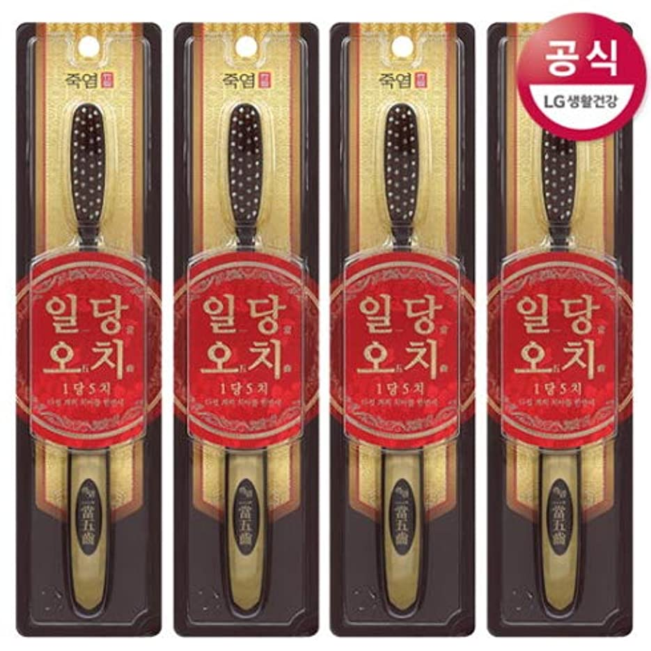 ロープ右受け皿[LG HnB] Bamboo Salt Oodi toothbrush/竹塩日当越智歯ブラシ 5つの(海外直送品)