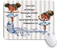 マウスパッド 個性的 おしゃれ 柔軟 かわいい ゴム製裏面 ゲーミングマウスパッド PC ノートパソコン オフィス用 デスクマット 滑り止め 耐久性が良い おもしろいパターン (音符聖書の背景にチュチュパフォーマンスを身に着けている子供たちが踊る子供たちインスピレーションを与えるモットーバレリーナプリンセス)