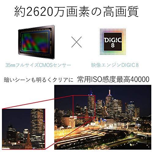 Canon(キヤノン)『EOSRP(3380C001)』