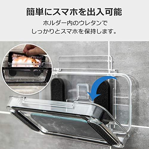 お風呂防水スマホケースホルダータッチパネル操作音が出る高性能カバー壁掛けスタンド貼り付けキッチン通話耐衝撃長風呂SPM-SPWPC