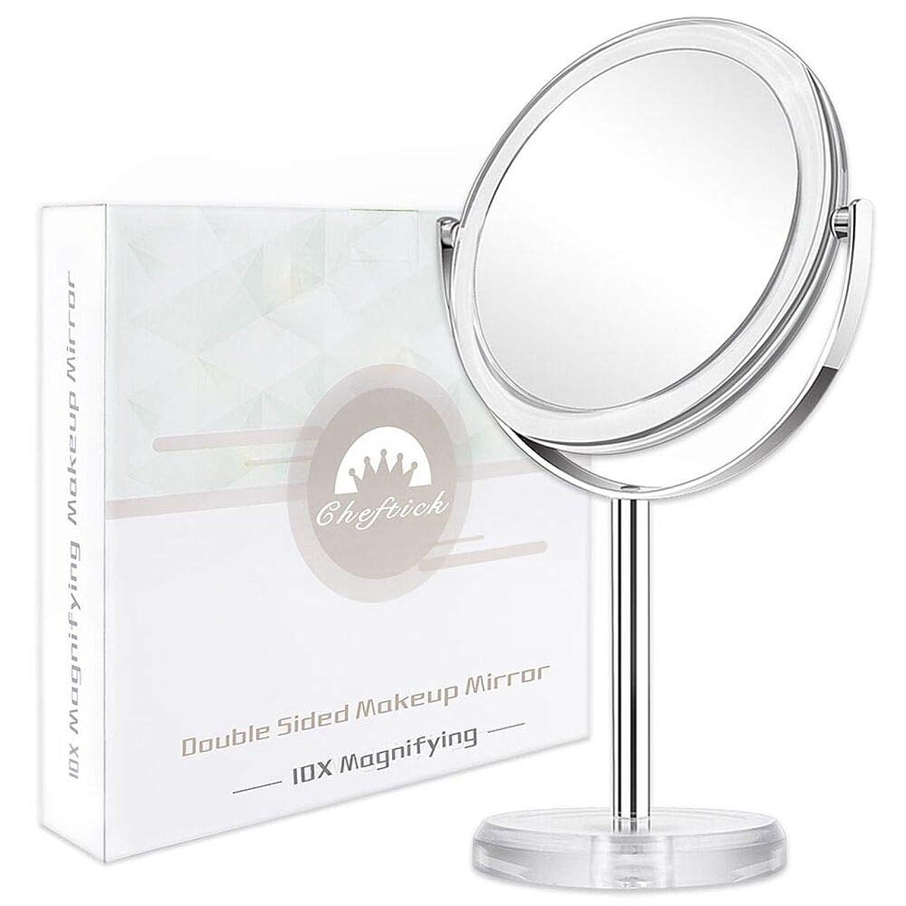 付属品オーバーフロー感謝Cheftick 10倍&等倍両面鏡 化粧鏡 拡大鏡 スタンドミラー 360°回転 取り外せる