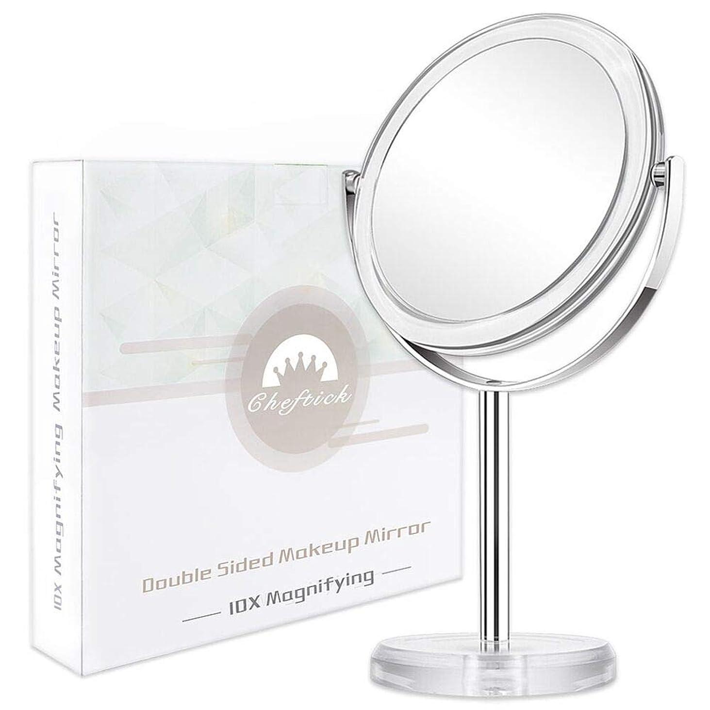 熟練した農学多様なCheftick 10倍&等倍両面鏡 化粧鏡 拡大鏡 スタンドミラー 360°回転 取り外せる
