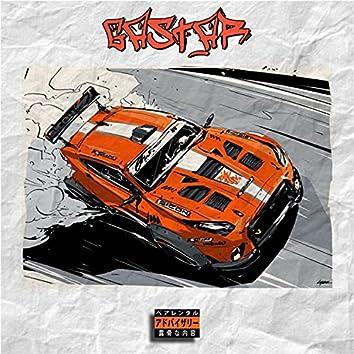 Gastar (feat. Robcas)