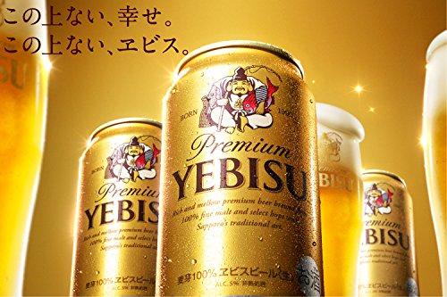 サッポロビール エビスビール 今川公生誕記念缶 6缶パック 350×24