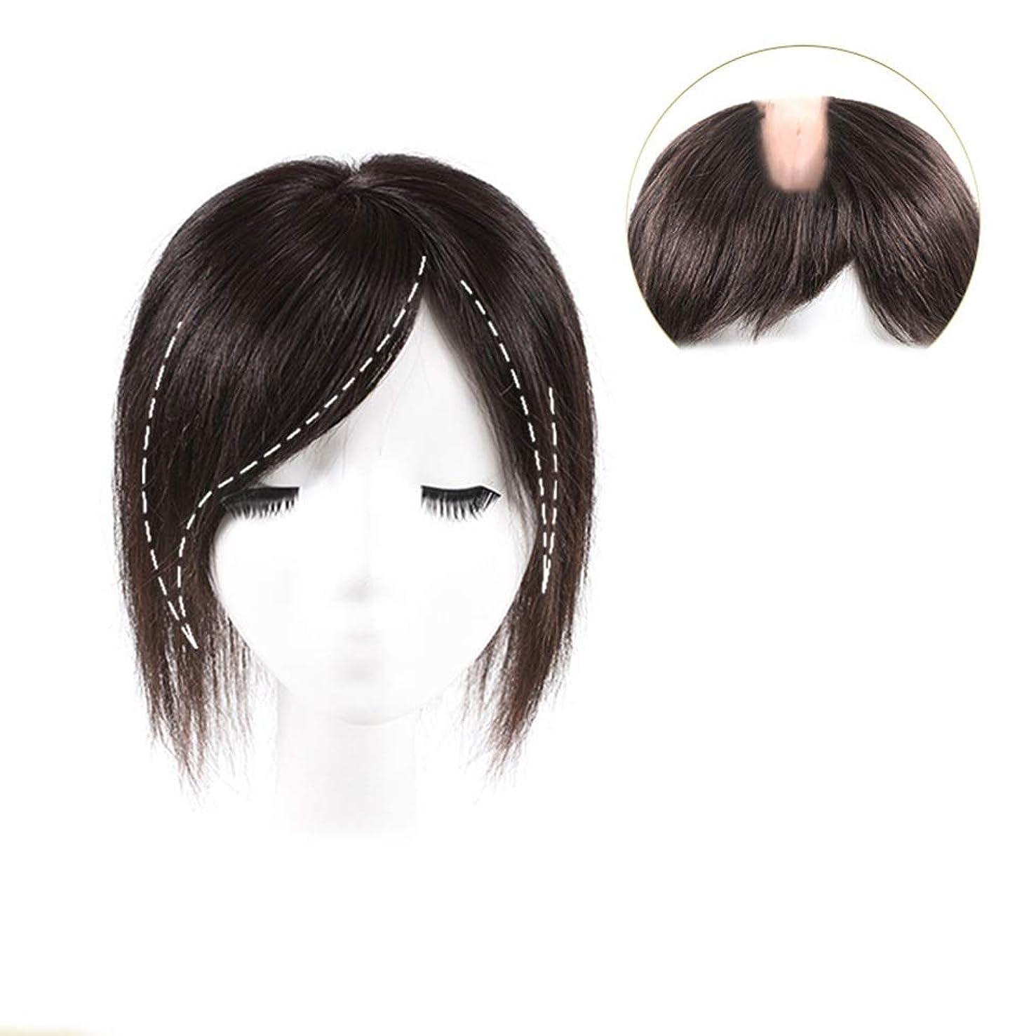 ニックネーム笑いアジアHOHYLLYA 本物の髪に見えないふわふわの自然な髪の拡張子ショートウィッグの女性の長いストレートヘアウィッグピースクリップ (色 : [9x14] 35cm dark brown)